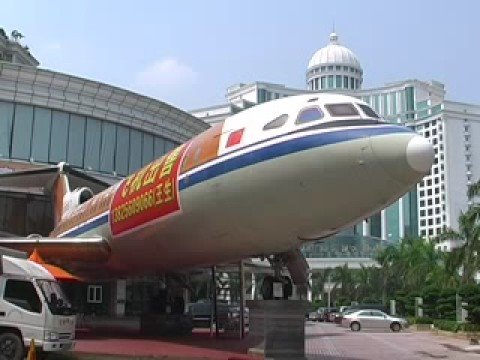 http://www.scmp.com/video Chairman Mao's former personal jet is to be put under the hammer. Its currently enjoying retirement life at a seaside shopping mall...