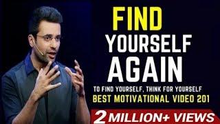 अपने लक्ष्य के लिए खुद को फिर से खोजें || find yourself again for your goal || motivational video