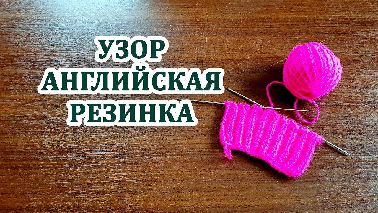Вязание резиночками для начинающих 8