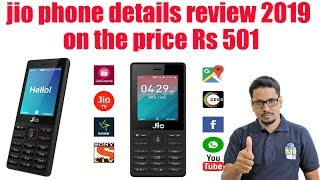 Hindi || jio phone details review 2019 on the price Rs 501