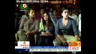 SALMAN SHAH SHORON UTSHOB-2014 Boishakhi TV