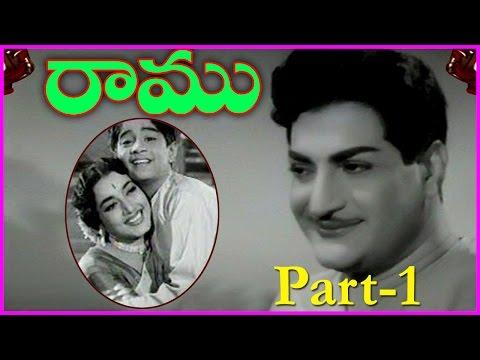 Ramu - Telugu Full Length Movie - Ntr,jamuna - Part -1 video