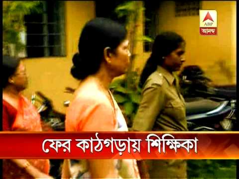 Seuri: class 12 girl student stripped and searched by teachers