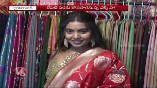 Dorasani Fame Shivatmika Launched Sutra Lifestyle Expo In Taj Krishna  Telugu News