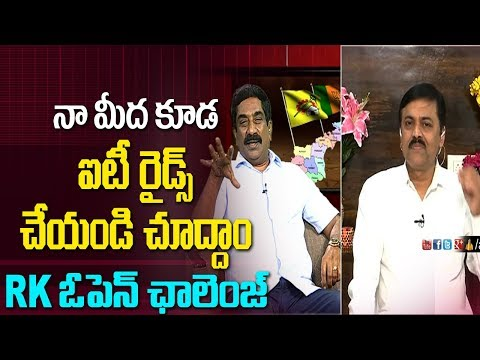 ABN Andhrajyothy MD Radhakrishna About IT Raids | Big Debate |  ABN Telugu
