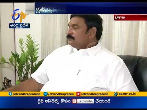 BJP MLA Vishnu Kumar Raju Criticises TDP Deeksha's
