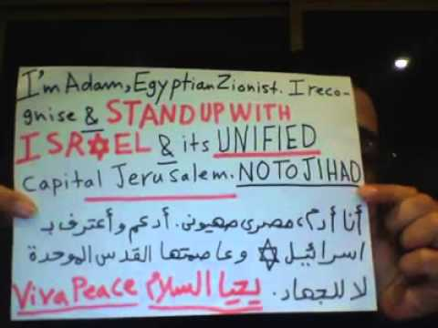 Egyptian Citizen Ahmad Stands With Israel Against Hamas