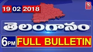 6 PM Telugu News | 19th February 2018 | Telanganam