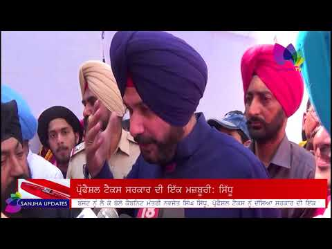 News Bulletin -25 March_ PART 1st