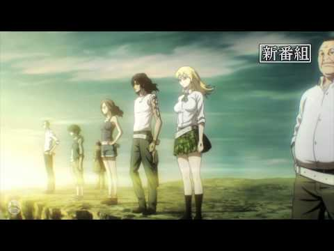 Btooom! TV Spot #2