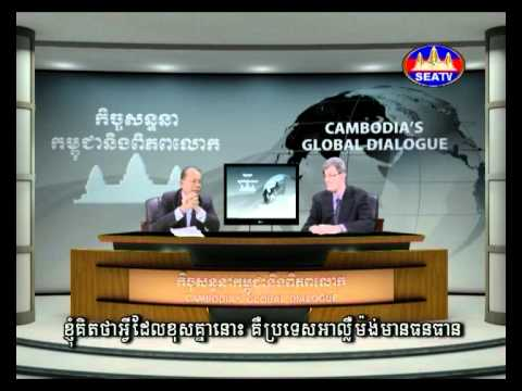 Dr. Sok Siphana and Prof. Dr. Ralf Wrobel on Cambodia and the Social Market Economy