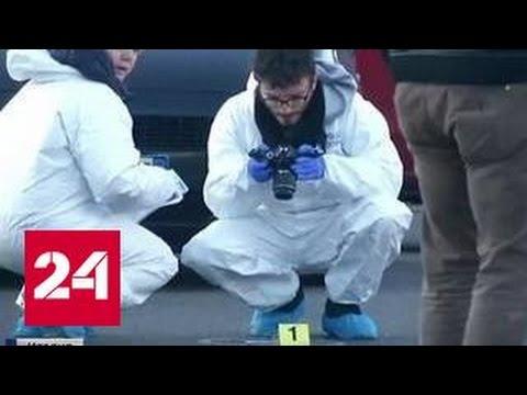 Берлинский убийца застрелен в Милане