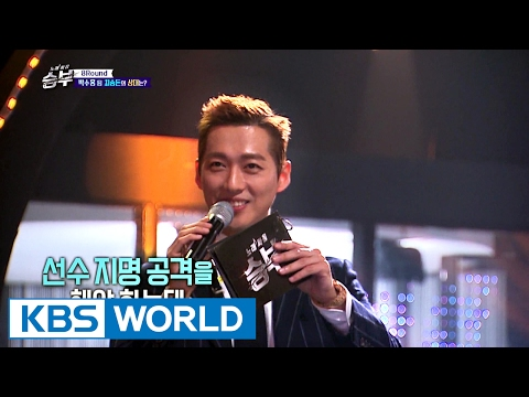 Singing Battle Ep.15