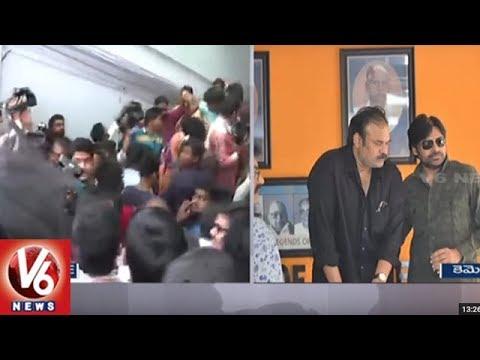 Pawan Kalyan Fans Fires On RGV & Chandrababu At Film Chamber | V6 News