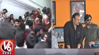 Pawan Kalyan Fans Fires On RGV and Chandrababu At Film Chamber