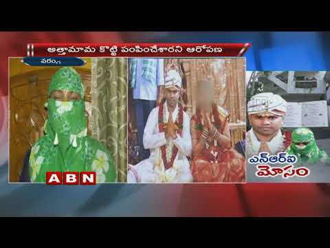 Wife Protest In Front Of Husband House For Justice In Warangal