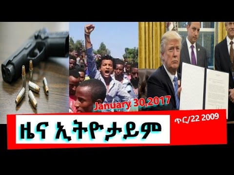 Latest Ethiopian News And Information January 30, 2017