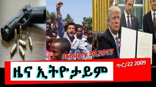 EthioTime: Latest Ethiopian News and Information January 30, 2017