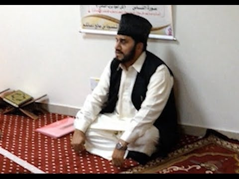 Pakistan's Famous Qur'an reciter prays with Arab News staff