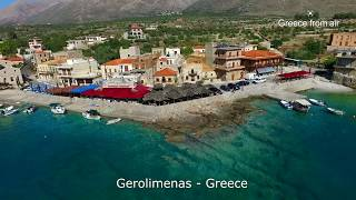 Γερολιμένας - Greece - (Gerolimenas)  from air