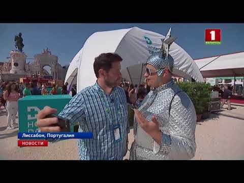 В Лиссабоне стартует Евровидение