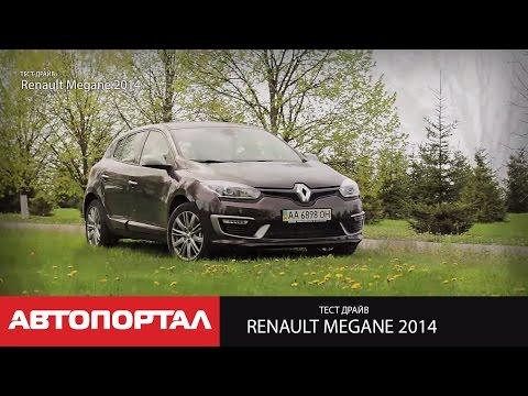 Тест нового Renault Megane 2014