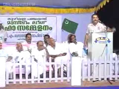 Km  Shaji Super Speech video