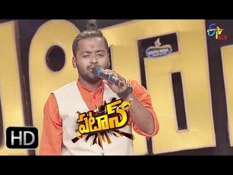 Patas | Balveer Singh Performance | 1st January 2018 | ETV Plus thumbnail