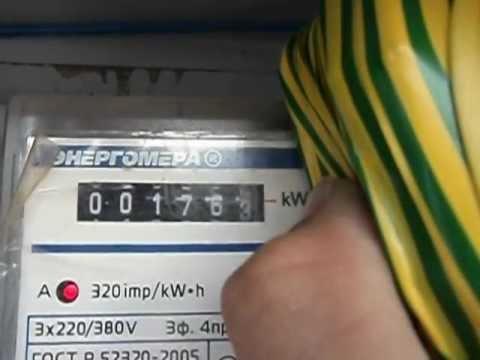 Как остановить электрический счётчик без магнита в домашних условиях