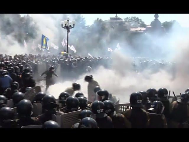 RAW: Grenade explodes at Ukraine parliament riot, multiple injuries