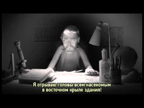 Zero (Ноль) - Русская озвучка