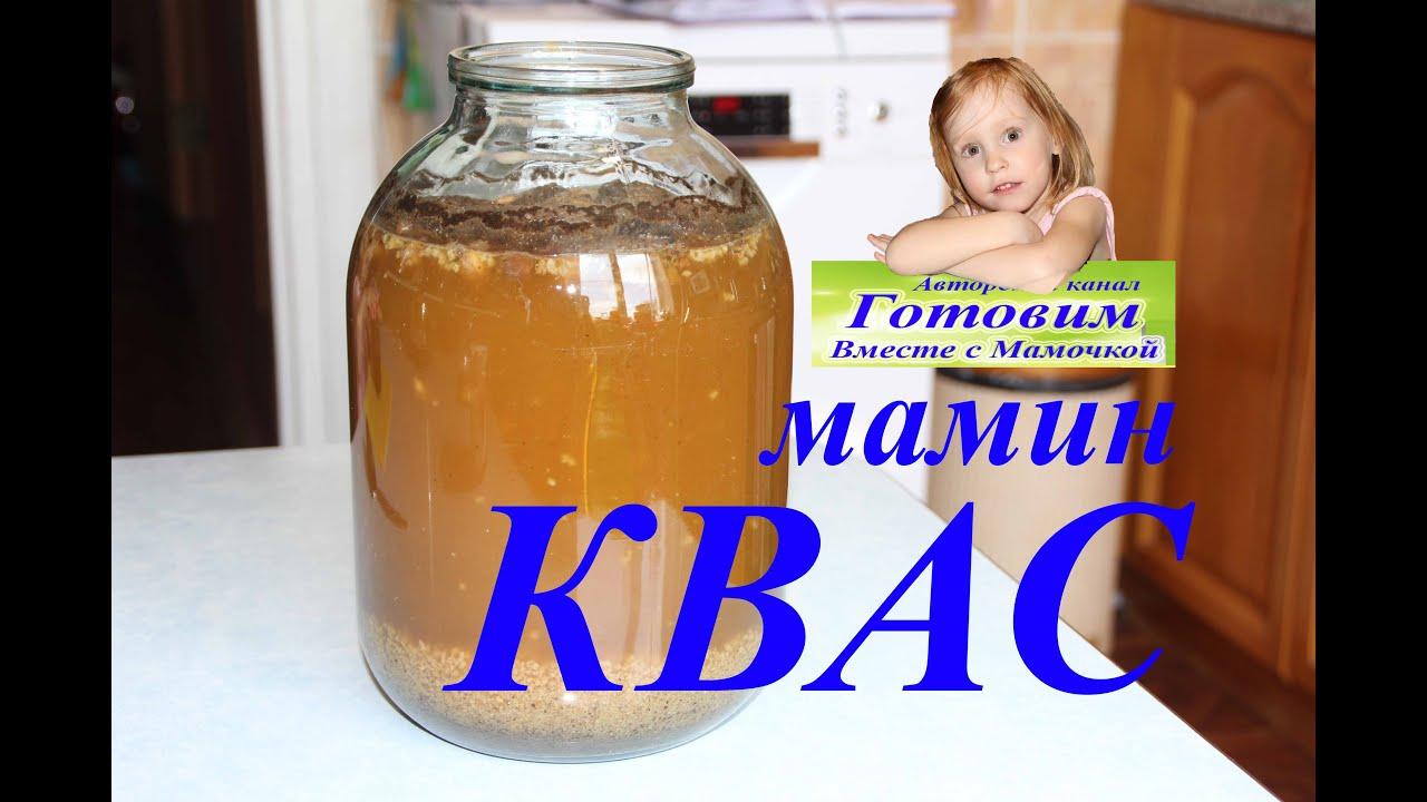 Рецепт: Квас для окрошки на m 72