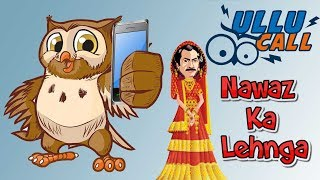 ULLU VIDEO Ep#22 | Nawazuddin Siddiqui steals bride's Lehenga | Funny Prank calls | UP