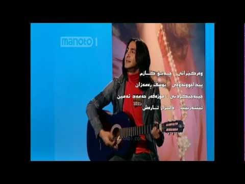 Avash dlam barat tang shode Hd convertir youtube en mp3