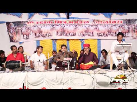 Jog Bharti New Live Bhajan | Suno Nandji Ra Lal | Rajasthani Latest Songs | Full Hd Video Song 2014 video