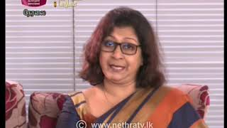 2020-10-27 | Nethra TV Tamil News 7.00 pm