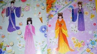 Đồ chơi cho bé gái - Dán hình trang điểm váy đầm cho công chúa - Quyển 5 - Tập 2