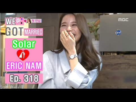 [We got Married4] 우리 결혼했어요 - Solar Shame at their new house story 20160423