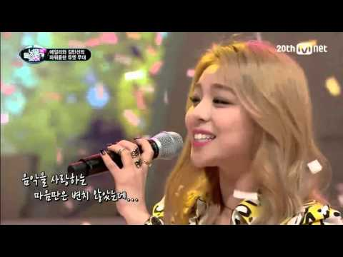 download lagu AILEE   SINGING GOT BETTER gratis