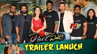Next Enti Movie Trailer Launch | Sundeep Kishan | Tamannaah Bhatia | NTV