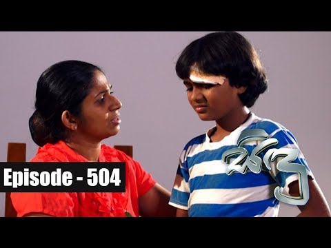 Sidu | Episode 504 12th July 2018