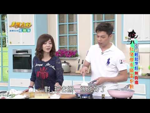 台綜-美鳳有約-EP 592 美鳳上菜 義式蔬菜湯、紅酒燉牛腩蛋包飯 (寶媽、李明達)
