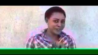 Lough with katarina (swahili)