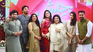 Jashan e Eid - Day 2  Hina Altaf, Hira, Mani - Express Entertainment