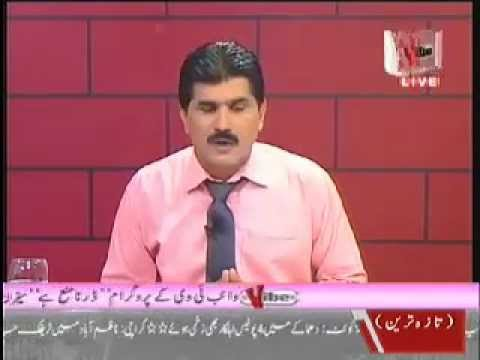 Jawab ham lenge 18.06.2012 Part 03.mp4