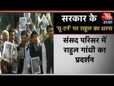 Rahul Gandhi agitates against 'U-Turn' govt in Parliament complex