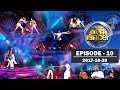 Hiru Super Dancer 29/10/2017