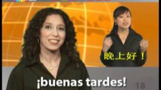 西班牙语......人人都会说!(SPANISH for Chinese speakers ) - www.speakit.tv