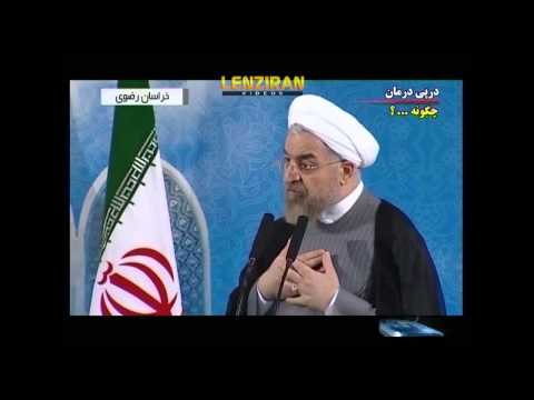 Iranian TV criticize Hassan Rohani view about Hijab and Internet