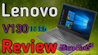 Lenovo V130-15ikb full Review and specifications తెలుగులో 2019 |Srlaptopcare|